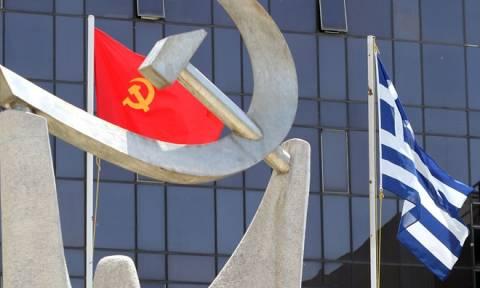 Αυτά είναι τα λογότυπα για τα 100 χρόνια του ΚΚΕ