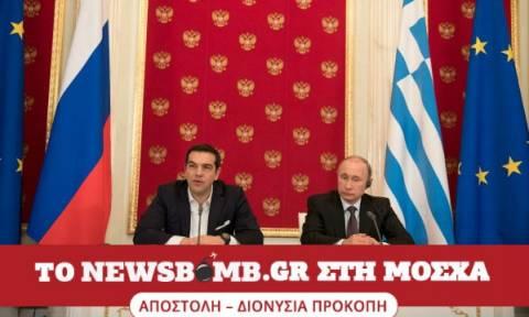 «Βασικό κέντρο διανομής φυσικού αερίου στην Ευρώπη η Ελλάδα»  (vid)