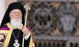 Οικουμενικός Πατριάρχης : Σεβασμός στα ανθρώπινα δικαιώματα