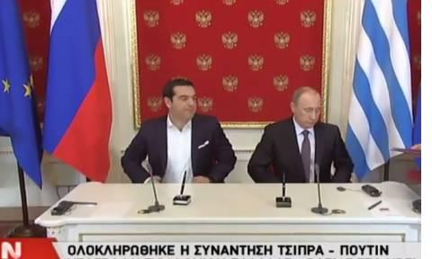 Oλόκληρη η συνέντευξη Τσίπρα - Πούτιν (video)
