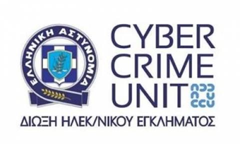 Λογαριασμό στο twitter δημιούργησε η Δίωξη Ηλεκτρονικού Εγκλήματος