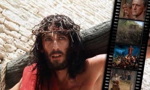 Δώδεκα ταινίες για τις ημέρες του Πάσχα (videos)