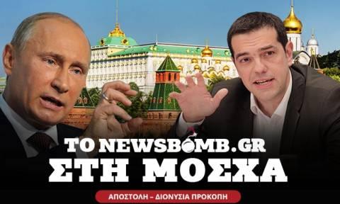 Στόχος να γίνει η Ελλάδα ενεργειακός κόμβος με αναβαθμισμένη θέση και στην Ευρωζώνη