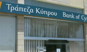 Τρ. Κύπρου: Δάνεια σε μικρομεσαίες επιχειρήσεις