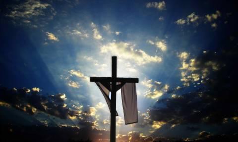 Οι πιθανές ημερομηνίες Σταύρωσης και Ανάστασης του Kυρίου