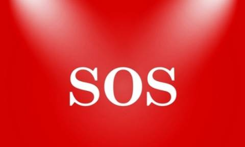 Τα SOS της εβδομάδος, από 10 Απριλίου έως 16 Απριλίου