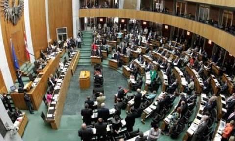 Αυστρία: Νέο νόμο για το Ισλάμ ψήφισε το κοινοβούλιο