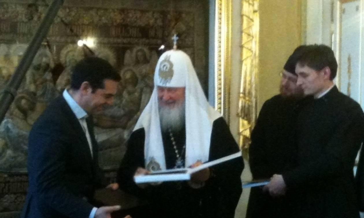 Πατριάρχης Κύριλλος σε Τσίπρα: Ευκαιρία ανάπτυξης του προσκυνηματικού τουρισμού