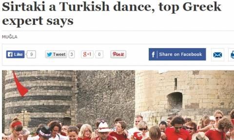 Hurriyet: «'Ελληνας υποστηρίζει πως το συρτάκι είναι τουρκικός χορός!»