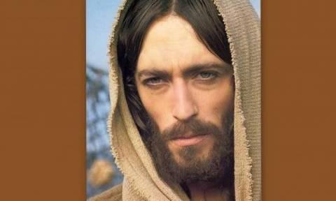 Πώς είναι σήμερα ο Ιησούς από τη Ναζαρέτ