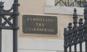 ΣτΕ: Συνταγματική η επιβολή διπλών προστίμων