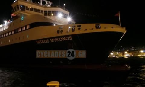 Δείτε τη «μάχη» του καπετάνιου να δέσει το Νήσος Μύκονος στη Σύρο (video)