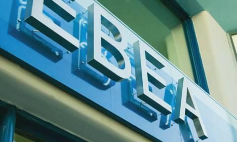 EBEA: Μέχρι 5/5 οι αιτήσεις για τη δωρεάν «συμβουλευτική»: Ποιοι εντάσσονται