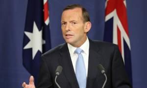 H Αυστραλία εξετάζει το ενδεχόμενο φορολόγησης των τραπεζικών καταθέσεων