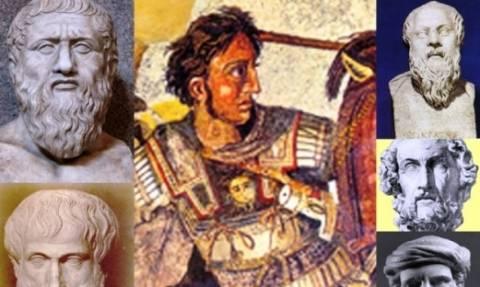 Αστρολογική επικαιρότητα: Έξι στους δέκα πιο διάσημους όλων των εποχών… είναι Έλληνες