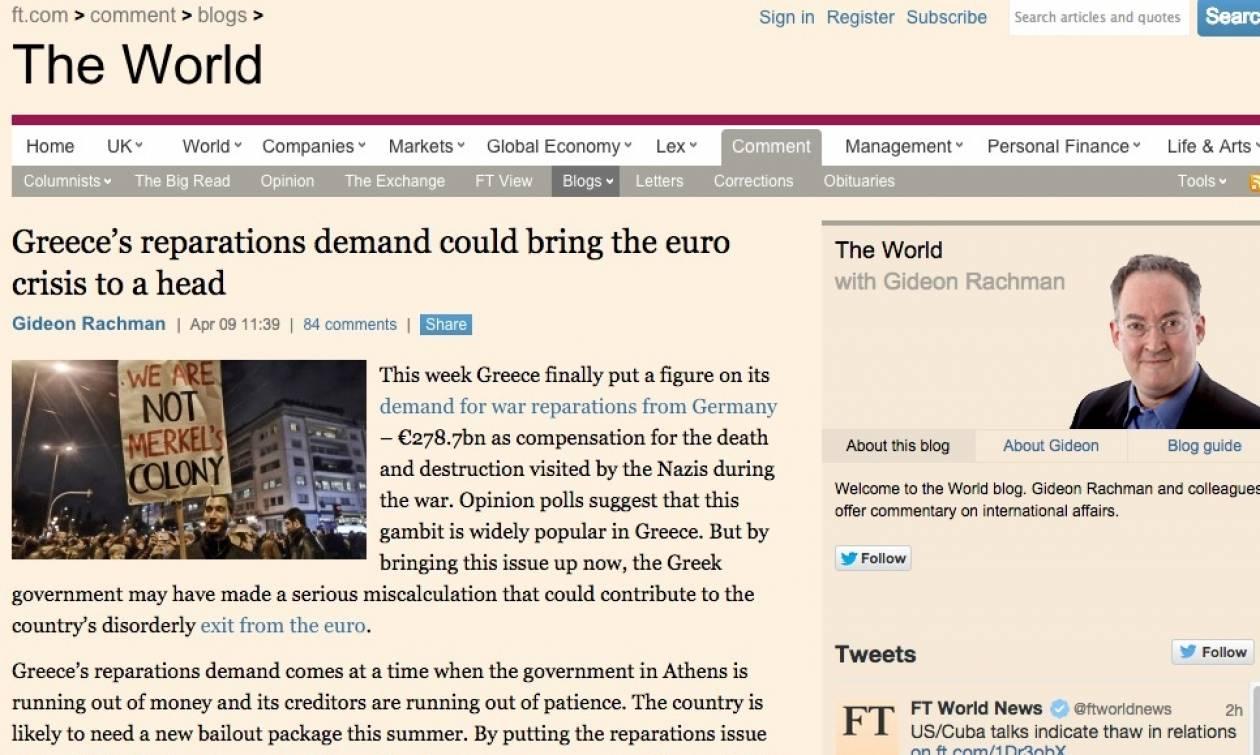 Financial Times: Οι γερμανικές αποζημιώσεις ίσως κρίνουν το Grexit
