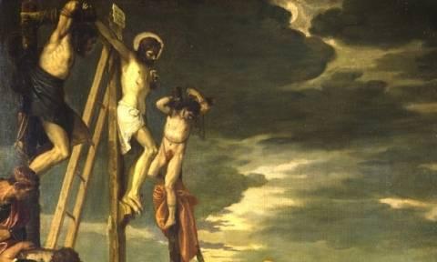 Εργα Τέχνης που αποτυπώνουν τη Σταύρωση του Χριστού (pics)