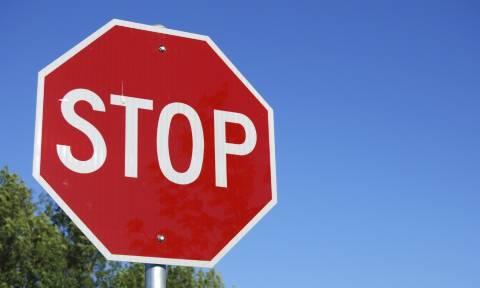 Η ελληνική πινακίδα στο Κέμπριτζ που προκαλεί απίστευτο γέλιο (Photo)
