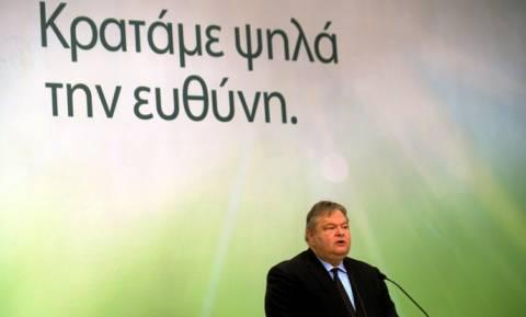 ΠΑΣΟΚ: Επιβεβαιώθηκε η νομική θωράκιση του PSI