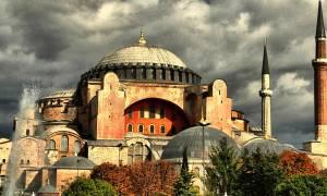 Πρόκληση: Διάβασαν αποσπάσματα του κορανίου στο προαύλιο της Αγίας Σοφίας