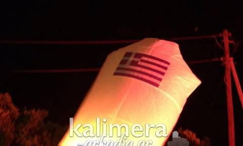 Το ξεχωριστό αερόστατο του Λεωνιδίου! (Photos)