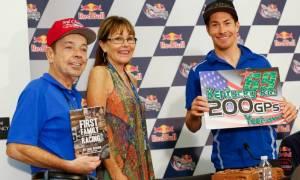 MotoGP Grand Prix of Americas: 200 συμμετοχές για τον Nicky Hayden