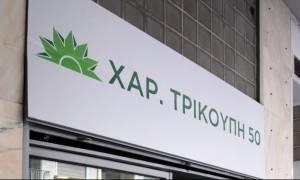 ΠΑΣΟΚ: Ζητά παρέμβαση Τσίπρα για  την κατάληψη στο ΕΚΠΑ