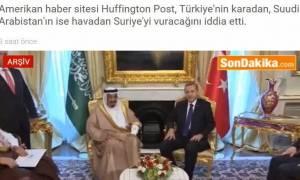 Στρατιωτική συμφωνία Τουρκίας- Σαουδικής Αραβίας για επίθεση στη Συρία