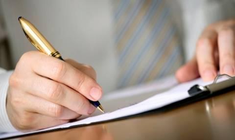 Μειώθηκαν οι εγγραφές νέων εταιρειών στην Κύπρο