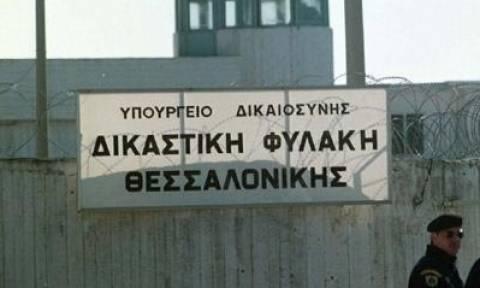 Θεσσαλονίκη: Νεκρός κρατούμενος στις φυλακές Διαβατών