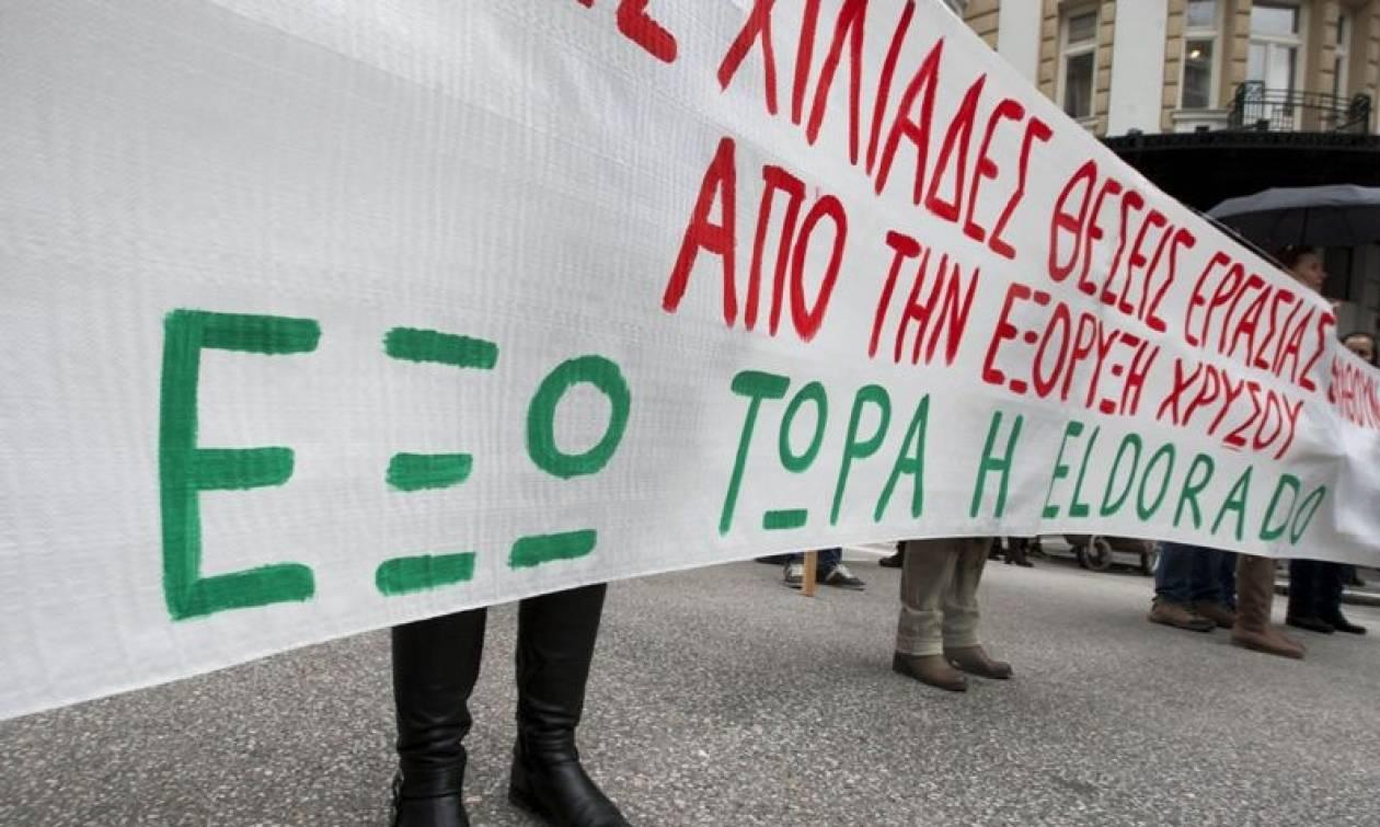 Διπλή κινητοποίηση για τα μεταλλεία χρυσού στην Αθήνα