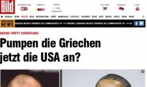 Bild: «Θα ζητήσουν οι Έλληνες δανεικά από τις ΗΠΑ;»