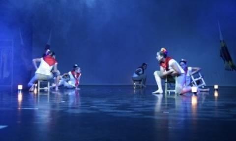 Τριήμερο Σύγχρονου Χορού από την ομάδα Proyecto Movimiento της Βενεζουέλας στην Αθήνα