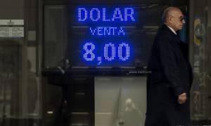 Deutsche Welle: «Πυξίδα» η Λατινική Αμερική για την Ελλάδα