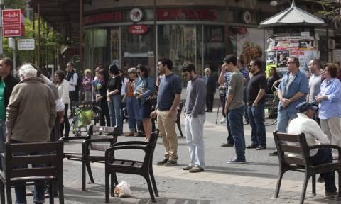 Ισραήλ: Η ζωή σταμάτησε για δύο λεπτά στη μνήμη των θυμάτων του Ολοκαυτώματος