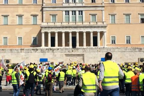 Οι Σκουριές «κατέβηκαν» στην Αθήνα (Videos και Photos)