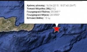 Σεισμός 6,2 Ρίχτερ νοτιοανατολικά της Κρήτης
