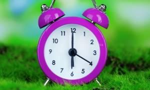 Οι τυχερές και όμορφες στιγμές της ημέρας: Παρασκευή 17 Απριλίου