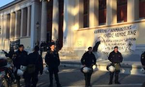 Επέμβαση της Αστυνομίας στην Πρυτανεία του Πανεπιστημίου (Photos)
