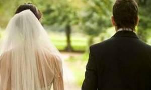 Ακύρωσε τον γάμο της μέσω… e-mail