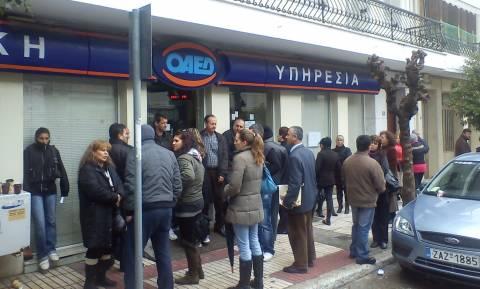 OΑΕΔ: Στους 864.512 οι άνεργοι τον Φεβρουάριο