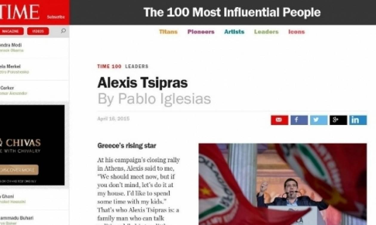 Αστρολογική επικαιρότητα: Ο Τσίπρας στα πρόσωπα με τη μεγαλύτερη επιρροή διεθνώς