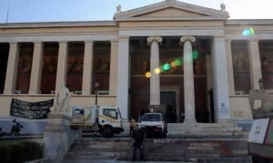 Συγκέντρωση αντιεξουσιαστών στα Προπύλαια στις 19.00