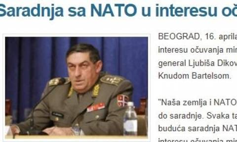 Α/ΓΕΣ Σερβίας : Η συνεργασία με το ΝΑΤΟ είναι υπέρ της ειρήνης