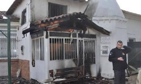 Κομοτηνή: Σε βραχυκύκλωμα οφείλεται η πυρκαγιά στο προαύλιο του τεμένους