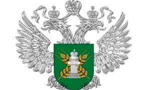 Ρωσία: Ξεκινούν σήμερα οι έλεγχοι μελλοντικών προμηθευτών αγροτικών προϊόντων