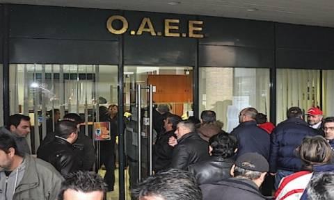 ΟΑΕΕ: Από σήμερα  οι ηλεκτρονικές αιτήσεις για τη ρύθμιση οφειλών κάτω των 5.000 ευρώ