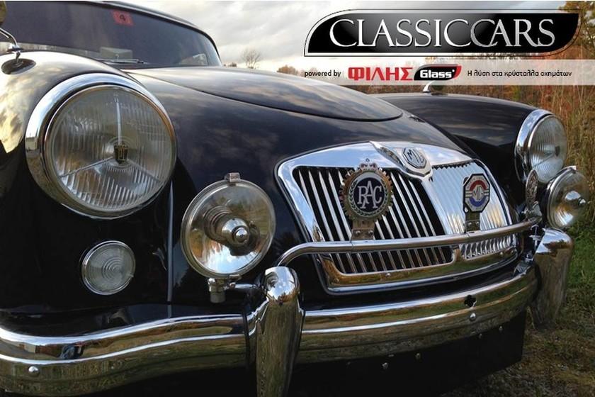 Αφιέρωμα στο Κλασικό Αυτοκίνητο από την ΦΙΛΗΣGLASS VOL 4: MGA Coupe 1957