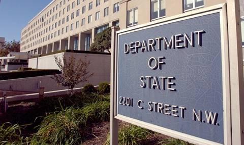 DW: Τρομοκρατία και ελληvoρωσικές σχέσεις στο επίκεντρο