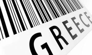 Πάνω από 24.400 νέα barcodes ελληνικών προϊόντων το 2014